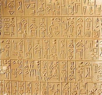 sumer-yazisi