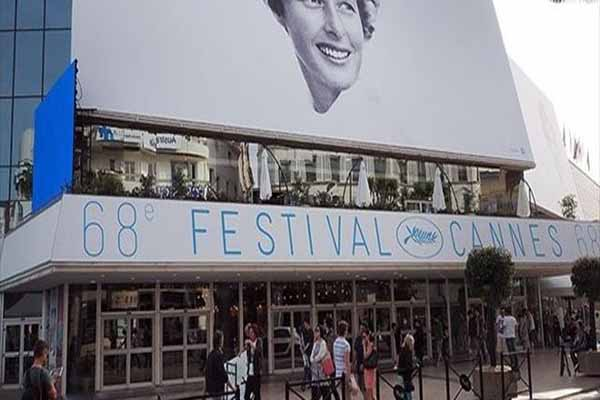 68. cannes film festivali
